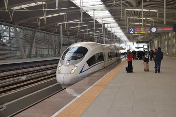 Take the high speed train to Chengdu