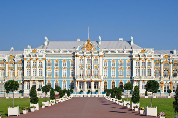 Catherine's Palace, St Petersburg (extension)