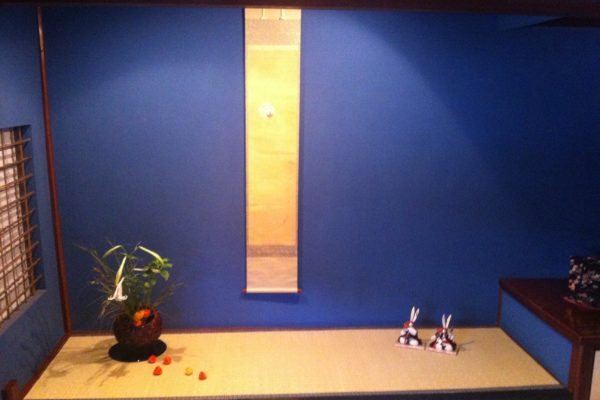 The blue room in a geisha house, Kanazawa
