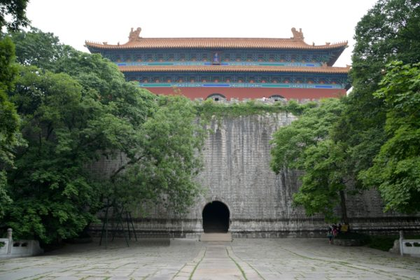 The great Ming Dynasty walls of Nanjing